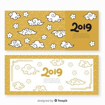 Chinees nieuw jaar 2019 banners