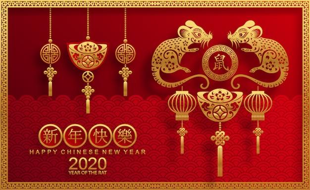Chinees nieuw jaar 2020. jaar van de rat