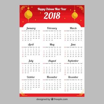 Chinees nieuw jaar kalendersjabloon