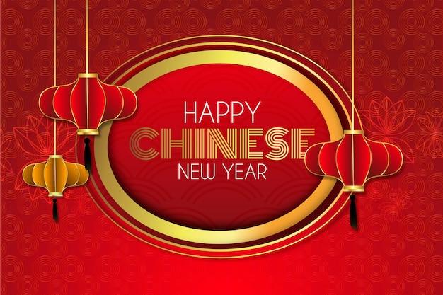 Chinees nieuw jaarconcept in document stijl