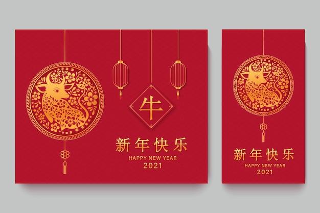 Chinees nieuw jaarjaar van de os