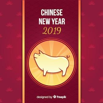 Chinees nieuwere 2019 achtergrond