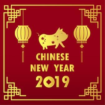 Chinees nieuwjaar 06
