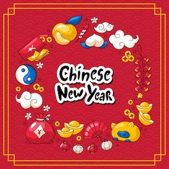 Chinees nieuwjaar 2019-kaart