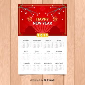 Chinees nieuwjaar 2019 kalender