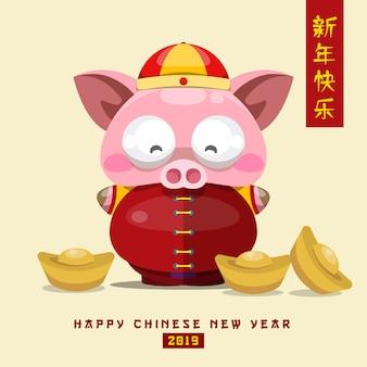 Chinees nieuwjaar 2019 neon achtergrond. chinese karakters aan de rechterkant betekenen gelukkig nieuwjaar.