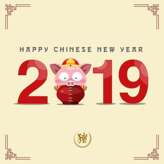 Chinees nieuwjaar 2019 neon achtergrond. chinese karakters betekenen varkensjaar.
