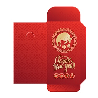 Chinees nieuwjaar 2020 geluksenvelop, geldpakket met goudpapier gesneden stier in cirkelframe en