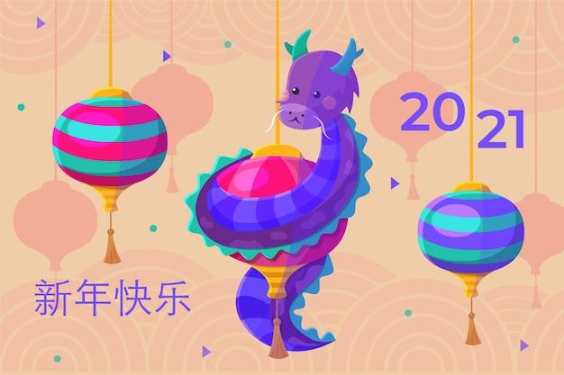 Chinees nieuwjaar 2021 achtergrond