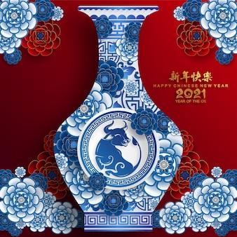 Chinees nieuwjaar 2021, jaar van de os met ambachtelijke stijl, wenskaart Premium Vector