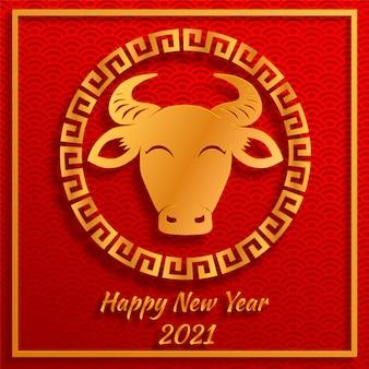 Chinees nieuwjaar 2021 jaar van het os, rood en goud papier gesneden os karakter in ambachtelijke stijl op traditionele achtergrond.