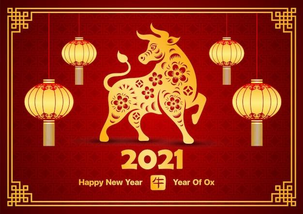 Chinees nieuwjaar 2021 kaart is os in cirkelframe en chinees woord betekent os