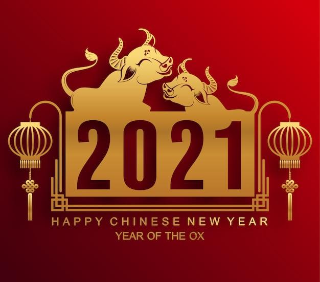 Chinees nieuwjaar 2021 wenskaart, jaar van de os