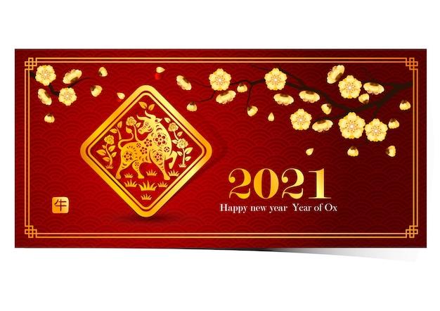 Chinees nieuwjaar 2021 wenskaart, os nieuwjaar