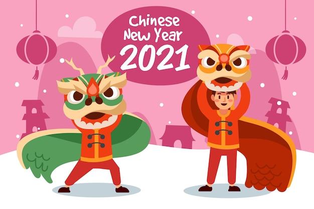 Chinees nieuwjaar 2021