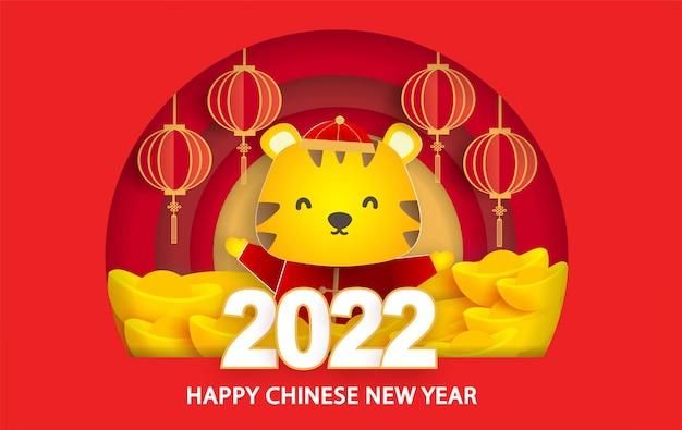 Chinees nieuwjaar 2022 jaar van de tijger wenskaart in papier gesneden stijl