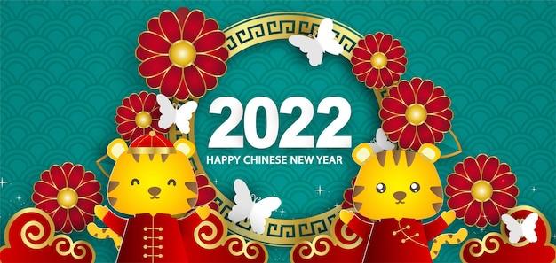 Chinees nieuwjaar 2022 jaar van de tijgerbanner in papier gesneden stijl