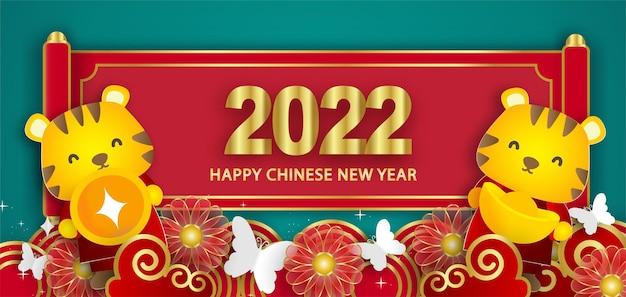 Chinees nieuwjaar 2022 jaar van de tijgerbanner