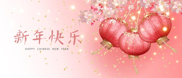 Chinees nieuwjaar achtergrond met chinese lantaarns zwaaiend in de wind