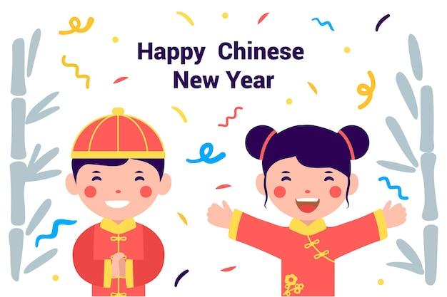 Chinees nieuwjaar aziatische jongen jongen en meisje in traditionele kostuum vector illustratie concept