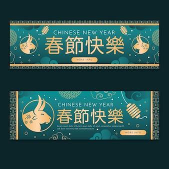 Chinees nieuwjaar banners sjabloon