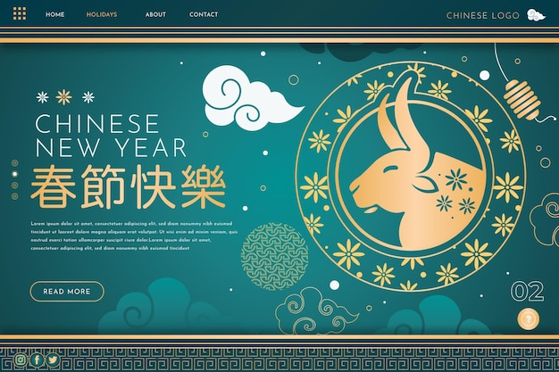 Chinees nieuwjaar bestemmingspagina sjabloon