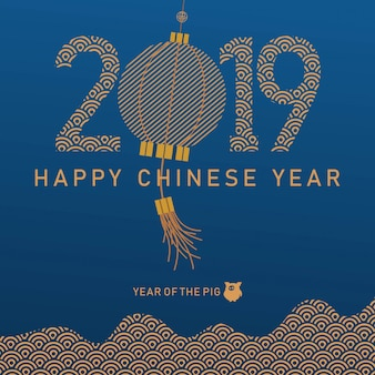 Chinees nieuwjaar blauwe achtergrond