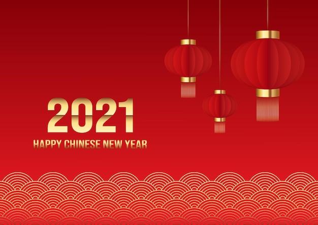 Chinees nieuwjaar concept achtergrond decoratief met rode lantaarn en lijn golfpatroon
