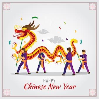 Chinees nieuwjaar draak dans illustratie Premium Vector