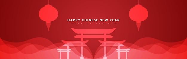 Chinees nieuwjaar groet banner met poort en mist silhouet