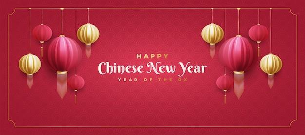 Chinees nieuwjaar groet banner met rode en gouden lantaarns op rode achtergrond