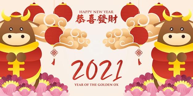 Chinees nieuwjaar illustratie jaar van de os