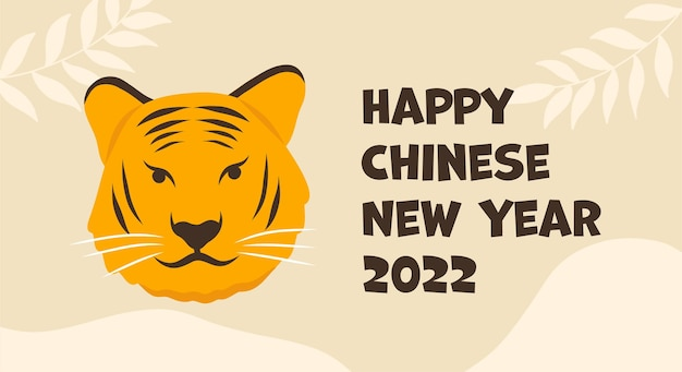 Chinees nieuwjaar illustratie van het jaar van tijger 2022. ideaal voor posters, spandoeken, ansichtkaarten