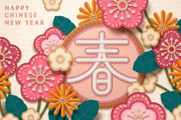 Chinees nieuwjaar in borduurstijl