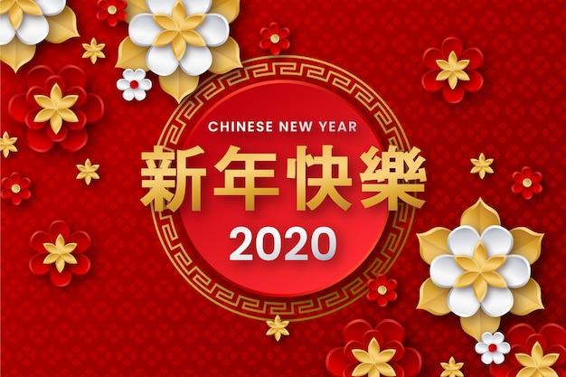 Chinees nieuwjaar in papieren stijl