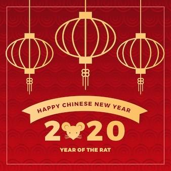 Chinees nieuwjaar in papierstijl behang