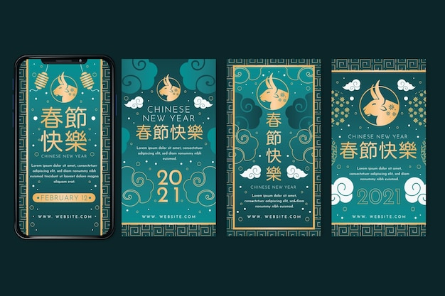 Chinees nieuwjaar instagram verhalencollectie