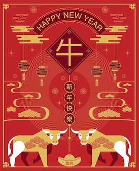 Chinees nieuwjaar, jaar van de os, gelukkig nieuwjaar