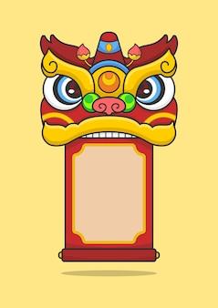 Chinees nieuwjaar leeuwendans hoofd bijt scroll