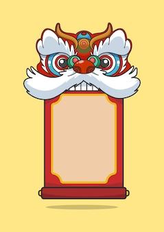 Chinees nieuwjaar leeuwendans hoofd een scroll bijten