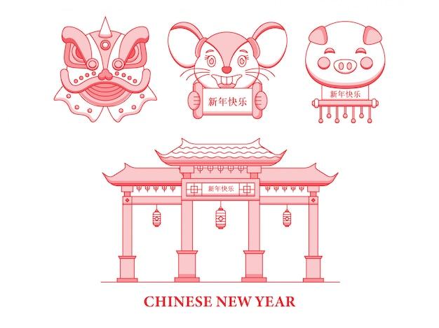 Chinees nieuwjaar lijn illustratie