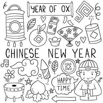 Chinees nieuwjaar met doodle pictogramstijl