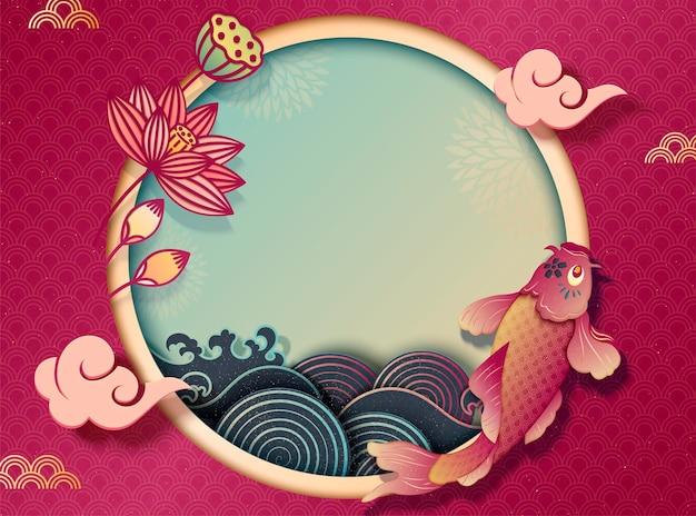 Chinees nieuwjaar met koikarpers en lotusversieringen, papieren kunststijlachtergrond met golfgetijden