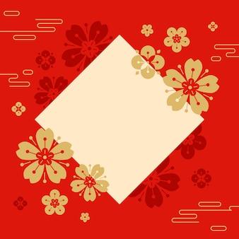 Chinees nieuwjaar mockup illustratie