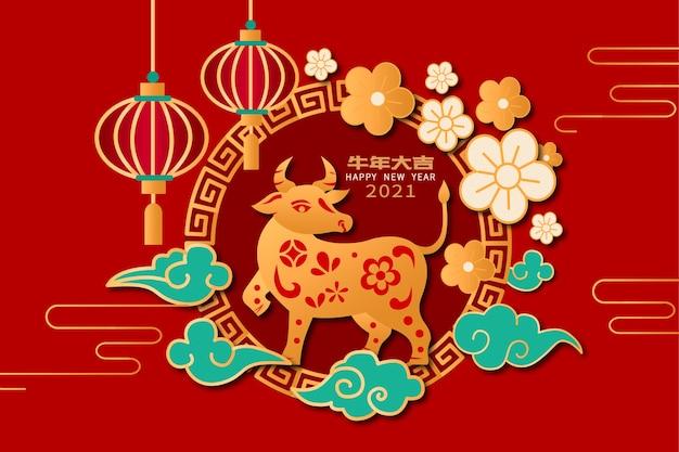 Chinees nieuwjaar papercut stijl posterontwerp
