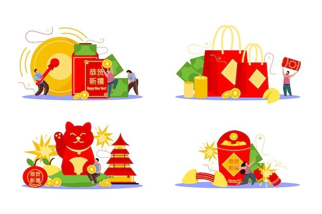 Chinees nieuwjaar plat 4x1 set met happy new year-tekst in het chinees