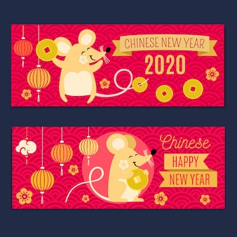 Chinees nieuwjaar platte ontwerp banners