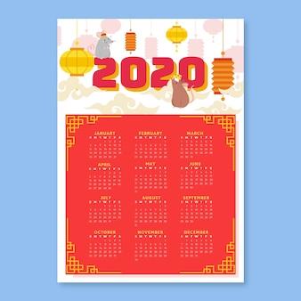 Chinees nieuwjaar platte ontwerp kalender