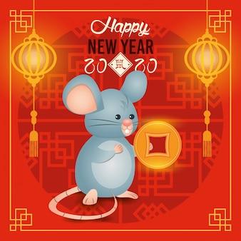 Chinees nieuwjaar rat poster met schattige rat