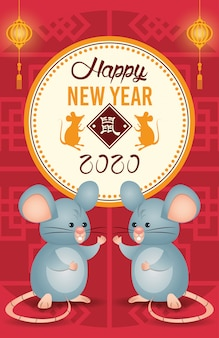 Chinees nieuwjaar rat poster met schattige ratten